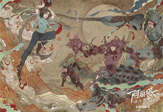 《阿丽塔:战斗天使》手绘版海报勾勒中国风女战神