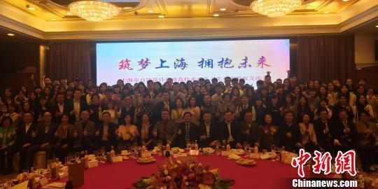 """台湾6所高校实习生在沪开启""""筑梦之旅"""""""