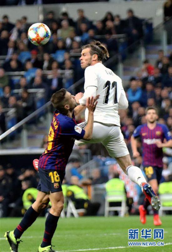 西班牙国王杯:巴萨胜皇马晋级决赛