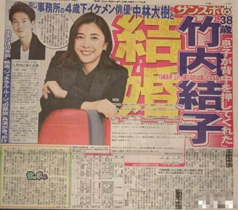 竹内结子嫁同事务所后辈中林大树正式宣布结婚喜讯