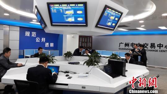 南方区域电力市场化交易累计释放改革红利超700亿元