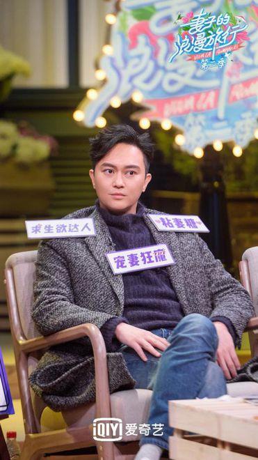 袁咏仪撒娇表白妻子团讲述和老公恋爱故事