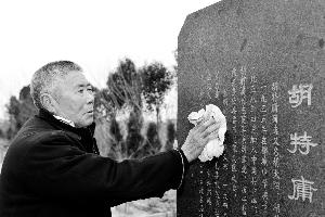 盐城射阳一家三代62年义务为烈士守墓
