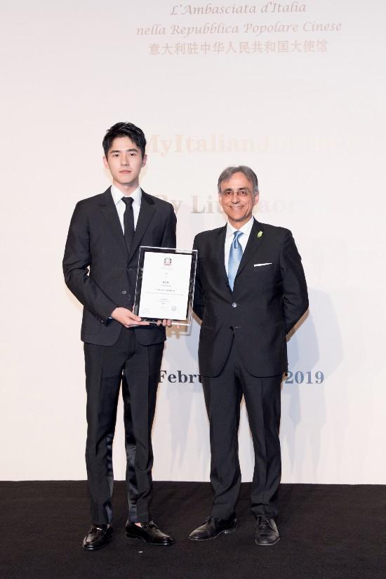 刘昊然担任意大利官方旅游大使 形象受国际认可