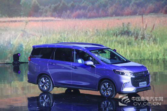 上汽大通G50全系上市 售价8.68至15.68万元