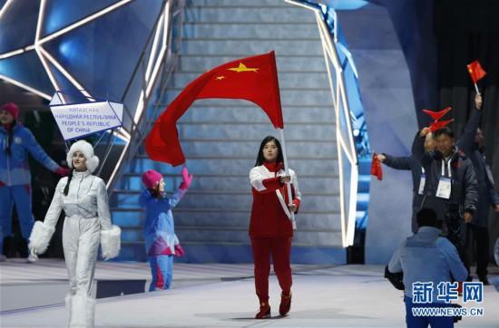 (大冬會)(6)第29屆世界大學生冬季運動會開幕