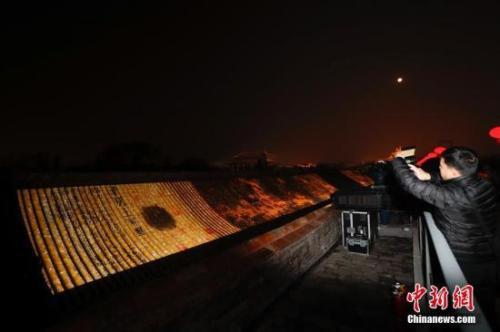 紫禁城庆祝600岁生日