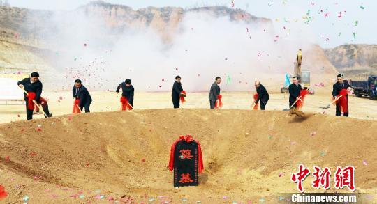 山西沁县加速推动转型发展