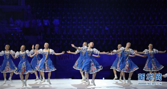 (大冬會)(4)第29屆世界大學生冬季運動會開幕