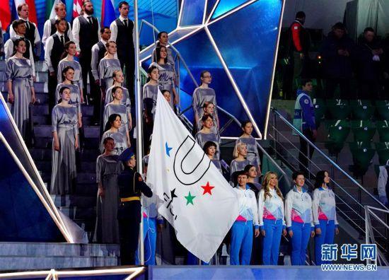 (大冬會)(15)第29屆世界大學生冬季運動會開幕