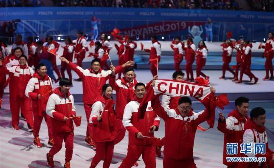 第29届世界大学生冬季运动会在俄罗斯盛大开幕
