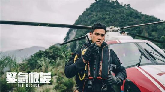 海上救援电影《紧急救援》曝光拍摄现场工作照