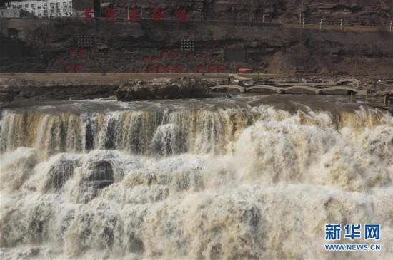 #(环境)(2)黄河壶口瀑布水量增大
