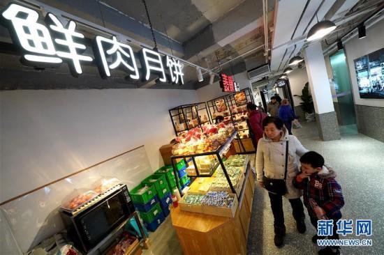 (服务)(1)上海:愚园公共市集开门迎客
