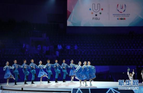 (大冬會)(3)第29屆世界大學生冬季運動會開幕