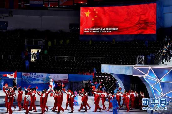 (大冬會)(8)第29屆世界大學生冬季運動會開幕