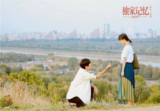 """《独家记忆之勇敢爱》""""阿桐慕CP""""演绎别样浪漫"""