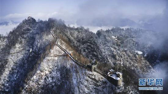 陕西镇安:雪霁塔云仙境