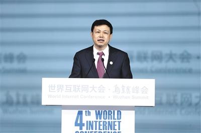 中国移动换帅 杨杰接替尚冰任董事长