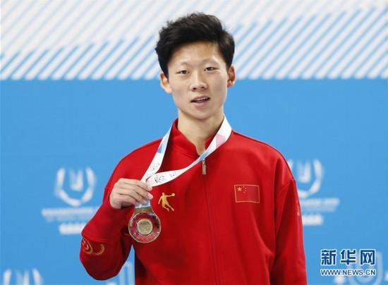(大冬会)(3)短道速滑——安凯为中国代表团夺得首金