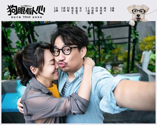 沙溢一家四口首次合体演电影 黄磊闫妮扮夫妇