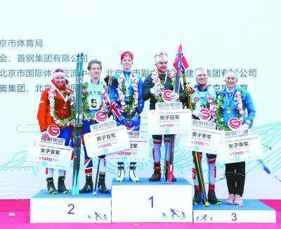 北京越野滑雪积分大奖赛收官