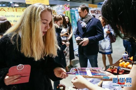 (国际・图文互动)(1)中国展台首次亮相卢森堡移民文化节