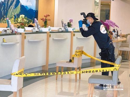 台湾一欠债男子持玩具枪抢银行5小时迅速落网