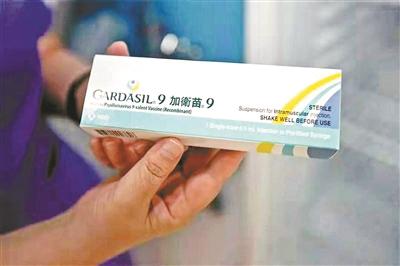 九价HPV疫苗为何成网红?市场供需紧张