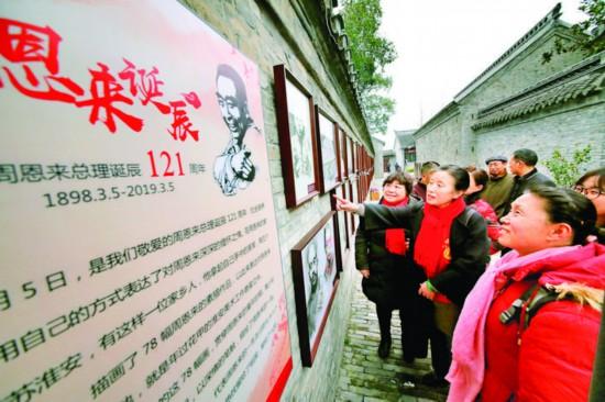 淮安画家翟立中创作78幅周恩来总理素描作品寄托哀思
