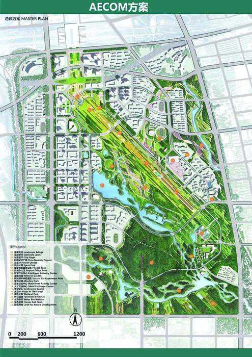 美国AECOM(艾奕康环境规划设计(上海)有限公司)设计的文案
