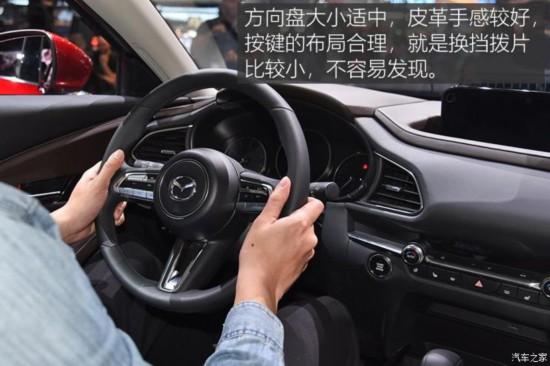 马自达(进口) 马自达CX-30 2020款 基本型
