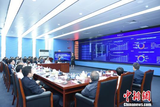 深圳运用大数据探索社会治理智能化新模式