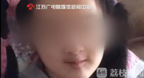 21岁昆山女孩捐献角膜 年轻小伙重获光明