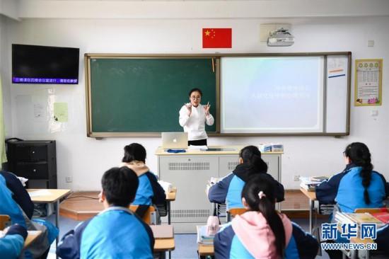 3月4日,在南京市聋人学校,於晓岚给学生们上心理课.图片