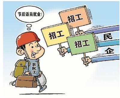 过去一年:奋进中国展新篇
