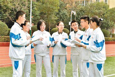 西安7名中学生提案已提交全国政协十三届二次