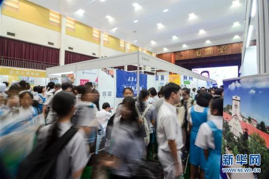 马来西亚教育官员鼓励学生留学中国