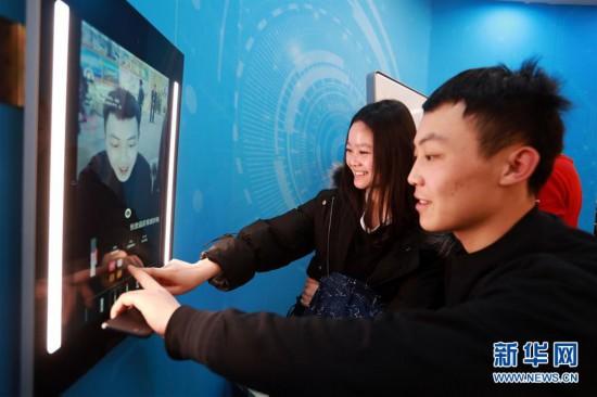"""(社会)(2)""""伟大的变革——庆祝改革开放40周年大型展览""""参观人数接近400万人次"""