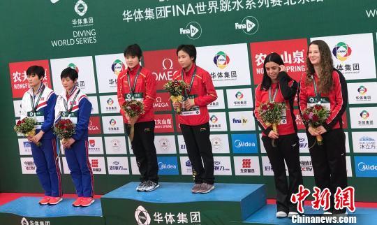 中国跳水队在跳水系列赛北京站喜迎开门红