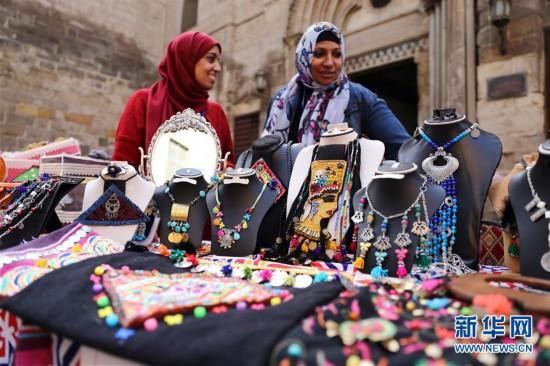 (国际)(3)埃及:妇女节手工艺品展