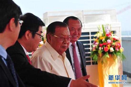 老挝国家主席期望将老中国家级合作项目建成繁荣开发区