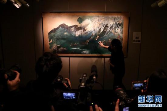 (图文互动)(1)张大千画作将领衔香港苏富比中国书画春拍