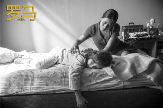 奧斯卡獲獎片《羅馬》引進 黑白影像追憶往事