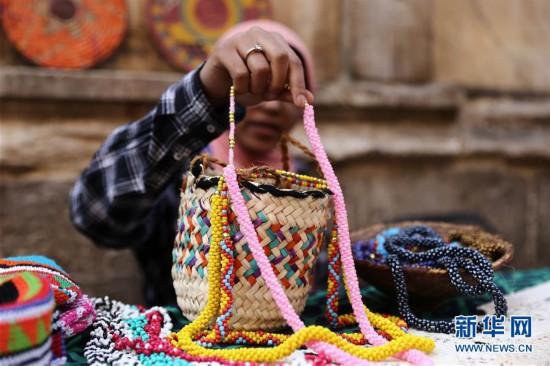 (国际)(4)埃及:妇女节手工艺品展