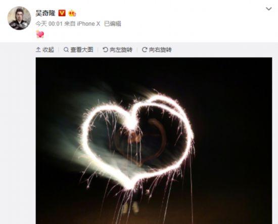 吴奇隆零点发烟花爱心为爱妻刘诗诗庆生惹网友羡慕