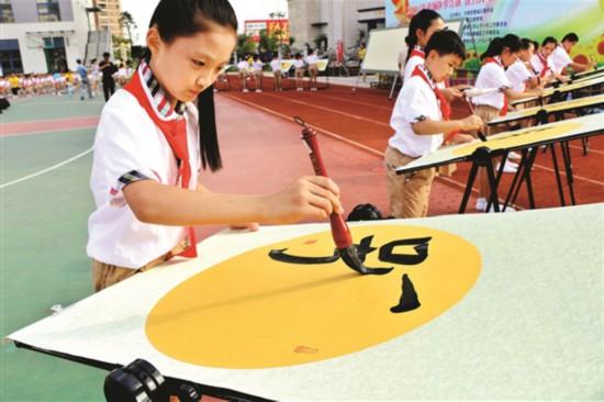 市第二十九小的书法特色教育,让学子与中华优异传统文化密切。