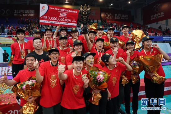 (体育)(7)排球――女排超级联赛:北京汽车夺冠