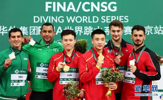 (体育)(6)跳水——国际泳联世界系列赛(北京站):男子双人三米板赛况