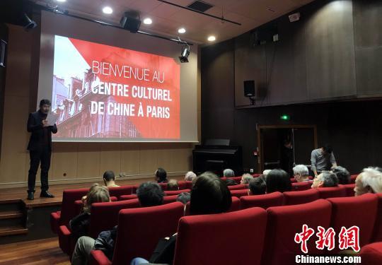 """中式奇幻电影在""""巴黎外国电影周""""受关注"""
